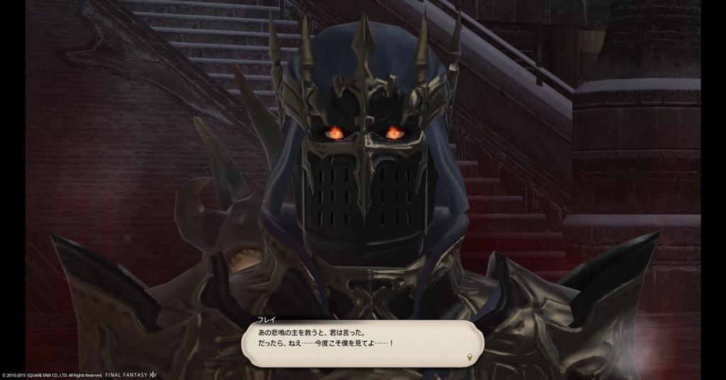 Rirul Romuska 日記「暗黒騎士 5...
