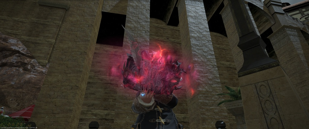 Eorzea Database: Seeing Horde Grimoire | FINAL FANTASY XIV