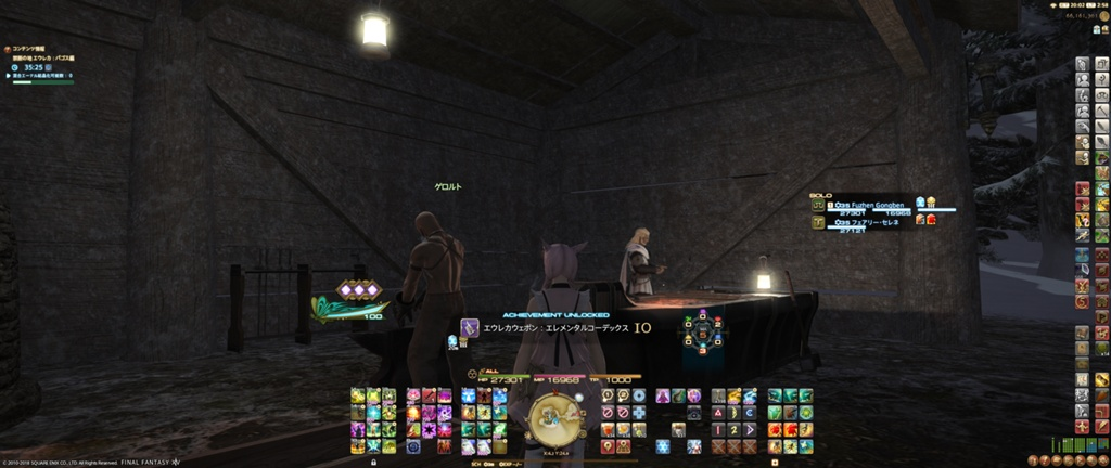 Fuzhen Tian Blog Entry `RAZER TARTARUS V2` | FINAL FANTASY XIV, The
