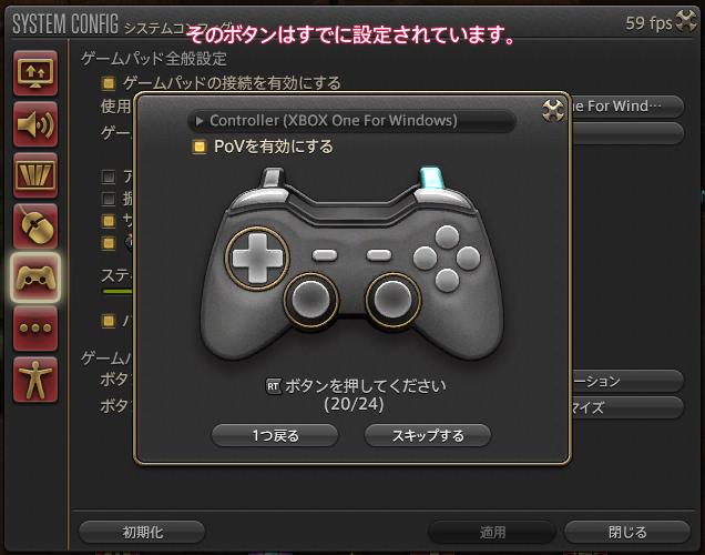 認識 しない ゲームパッド Windows10