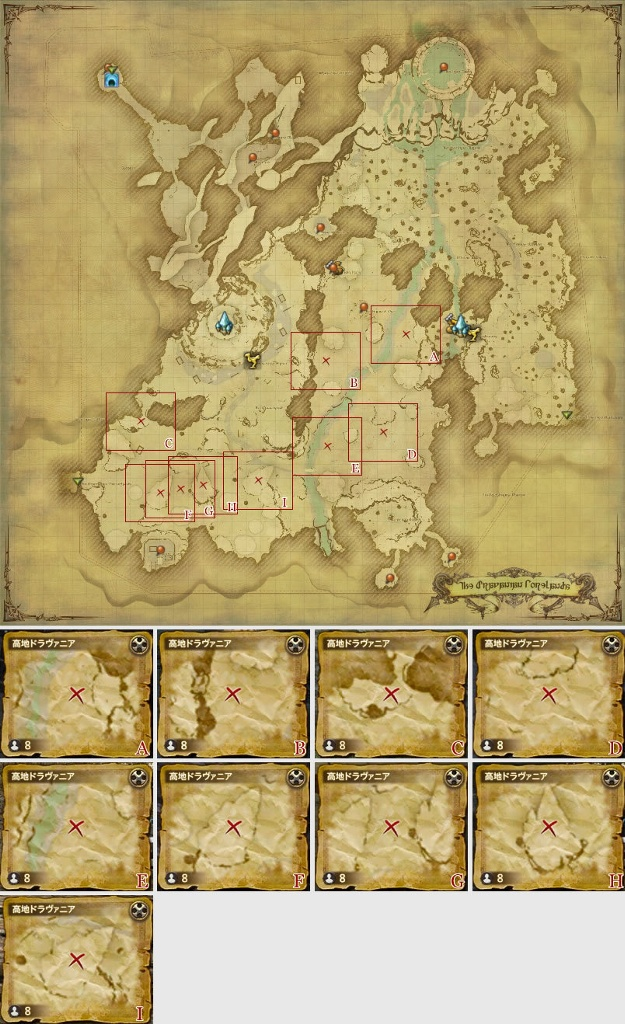 FINAL FANTASY XIV, The Lodestone - Another Life's Forum: `GUIDE ...