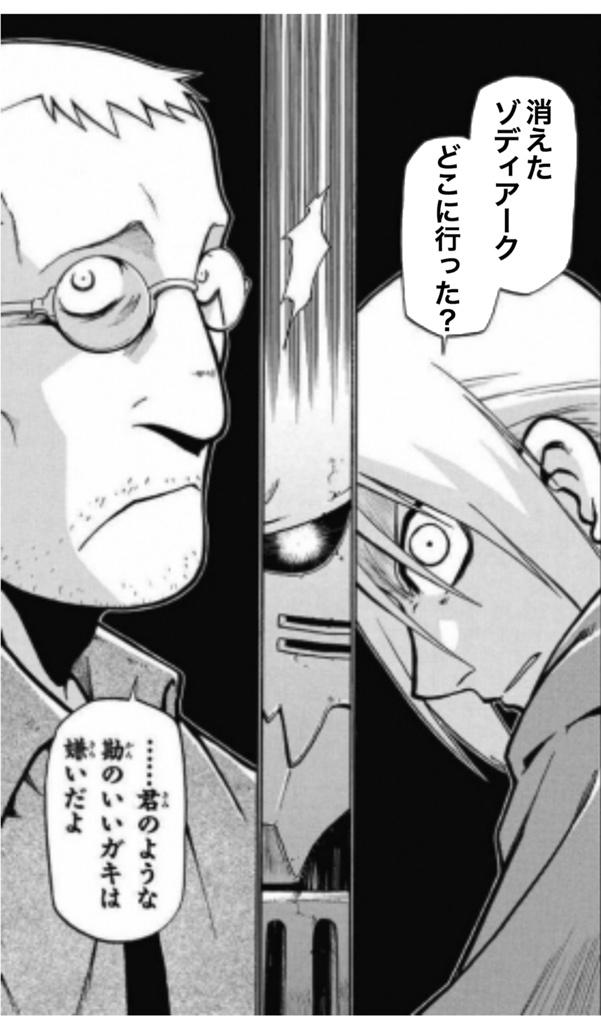 Articles de Sakura Mitsutsuki ...